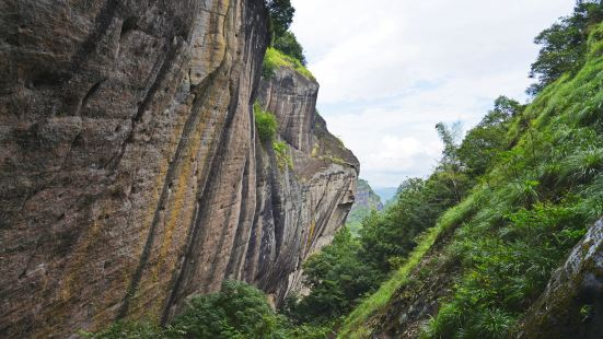 Roaring Tiger Rock