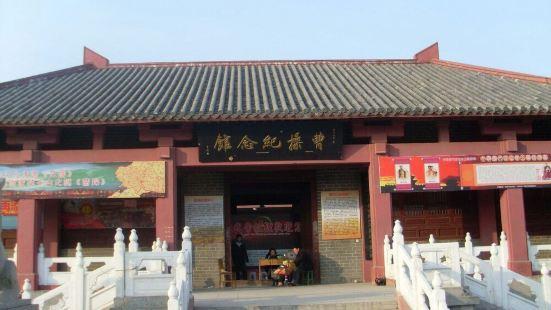 Cao Cao Mausoleum