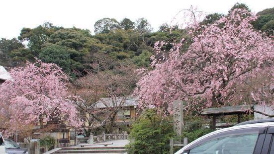 Kitashirakawaten Shrine