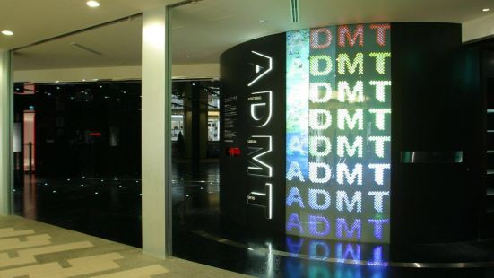 東京廣告博物館