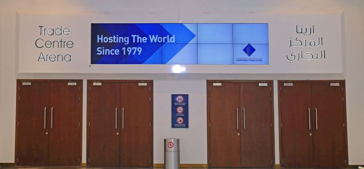 Dubai International Convention & Exhibition Center2