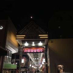 大須商業街用戶圖片