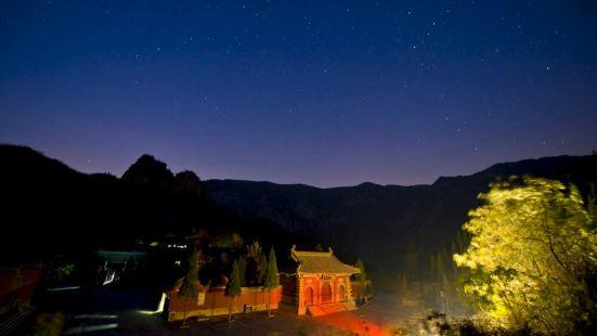 Qinglong Mountain Tourist Area