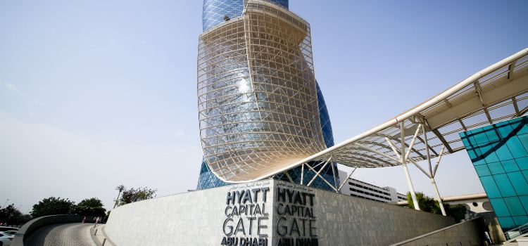 Capital Gate3