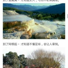 Huaying Mountain Huanghuali Resort User Photo