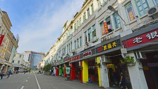 Zhongshan Road Pedestrian Street