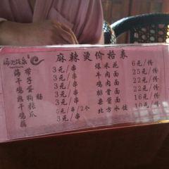 Tangchi Hot Spring User Photo