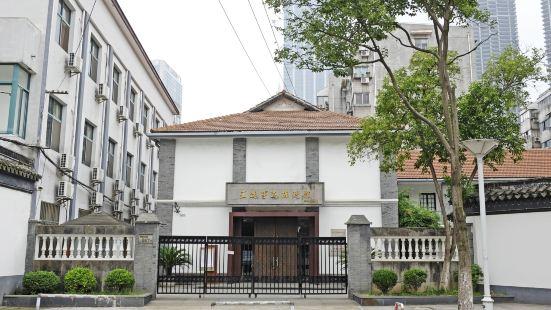WangXuan ShiJi ChenLieGuan