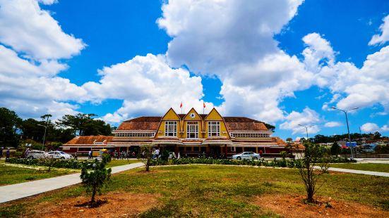 Dalat Railway Station