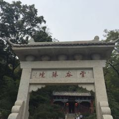 Xintaixinfu Mountain User Photo