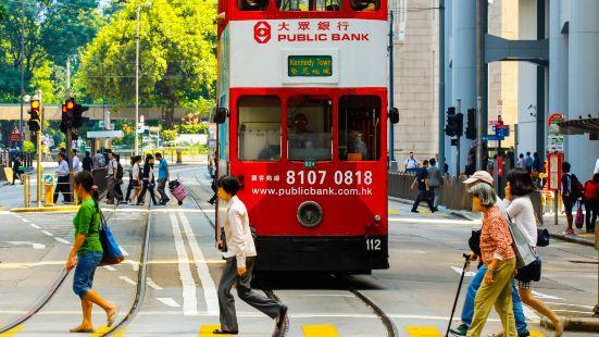 홍콩 트램(Hong Kong Tramways)
