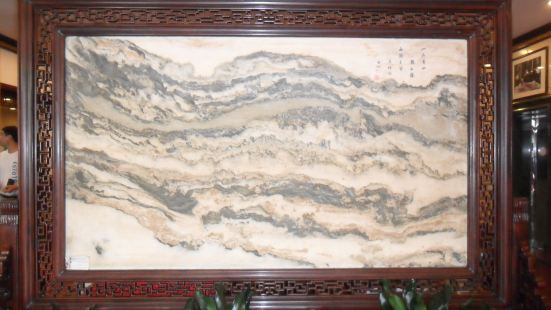 俞曲園紀念館