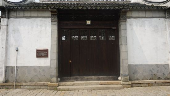 Mawensugong Temple