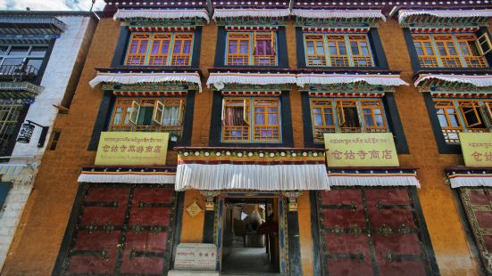 Anitsangkung Nunnery