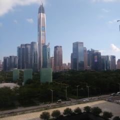 Shenzhen Civic Center User Photo