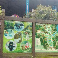 金華動物園用戶圖片