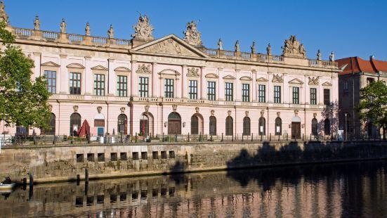 德國歷史博物館