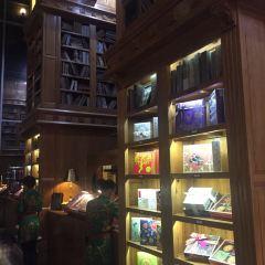 궁원안과 여행 사진