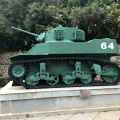 Guningtou Battle Museum User Photo