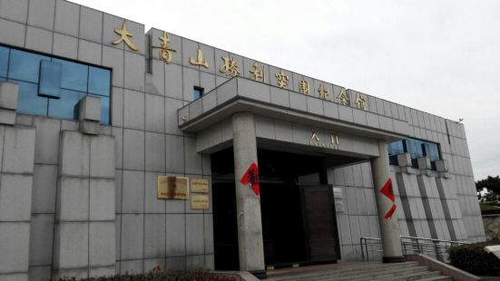 Daqingshan Victory Breakout Memorial Hall