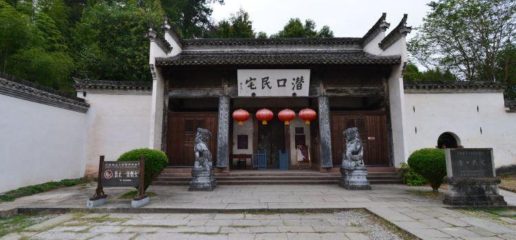 Qiankou residential Museum3