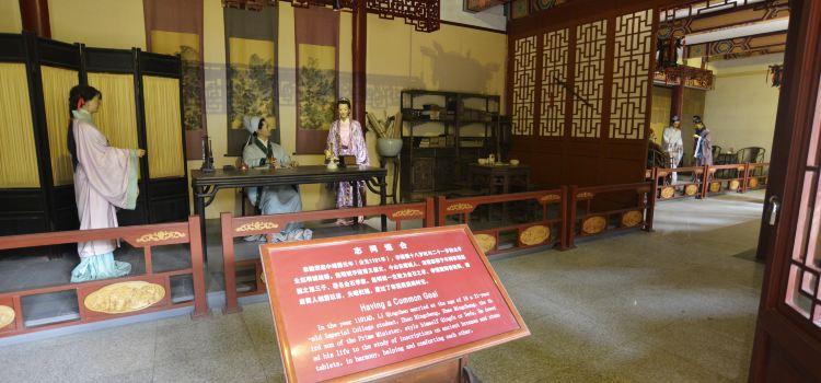 Li Qingzhao Memorial Hall1