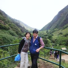 Iao Valley State Park User Photo