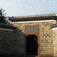 八大山人紀念館用戶圖片