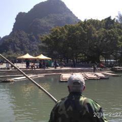 대용수 여행 사진
