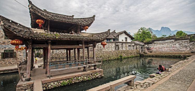 Furong Ancient Village1