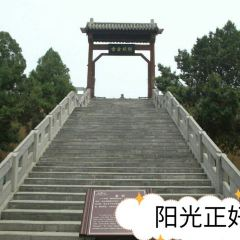 Qicheng Cultural Heritage Scenic Area User Photo
