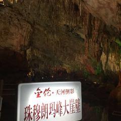 Mashan Jinlundong User Photo