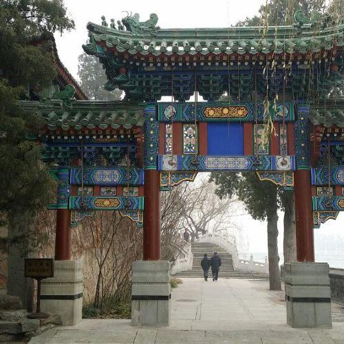 베이하이 공원