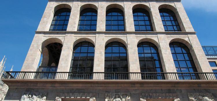 Museo del Novecento1