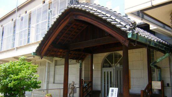 Kyoto Municipal Museum Of School History