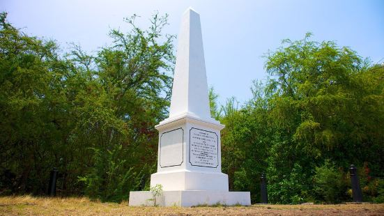 Captain James Cook Monument