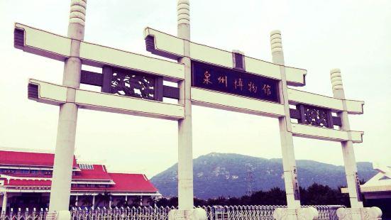 취엔조우 박물관