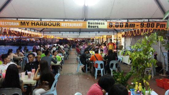 My Harbour Restaurant