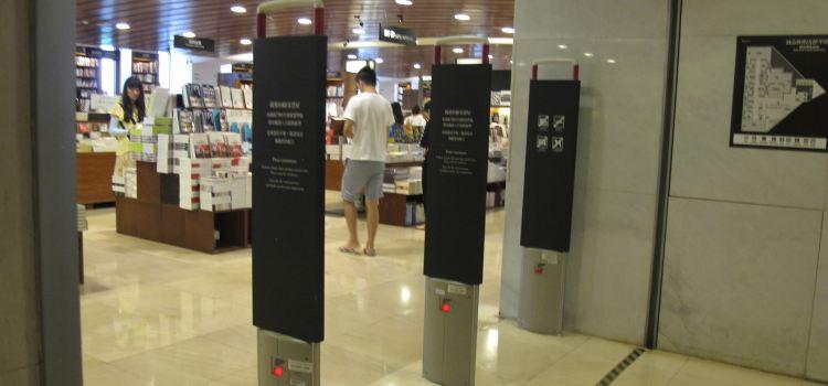 Eslite Bookstore (Dunnan Store)1