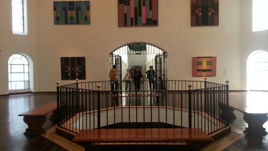 玻利瓦爾省博物館