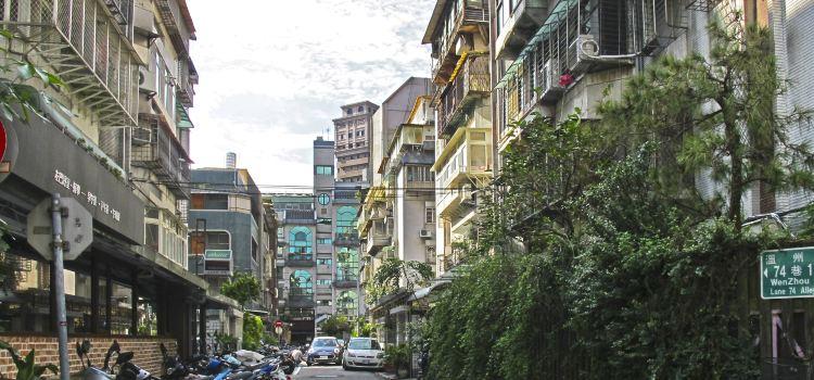 Wenzhou Street3