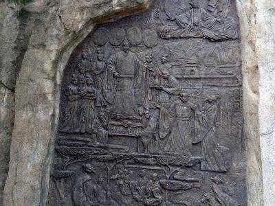 Chongkanzhen