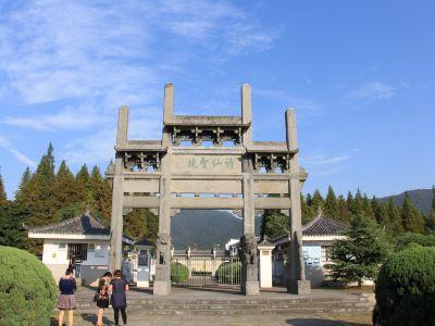 이백공원묘지