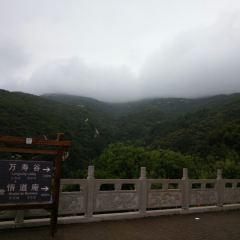 Sucheng Chuanshan Mountain Feipu Scenic Area User Photo