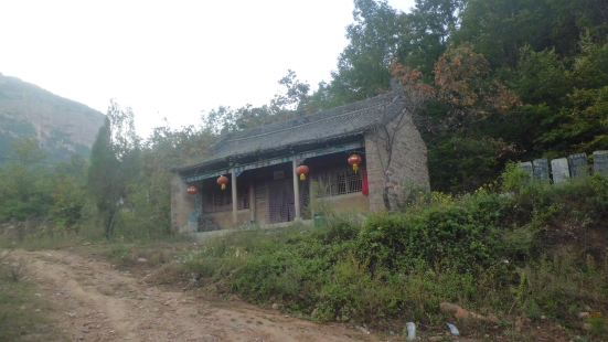 Guanyin Village