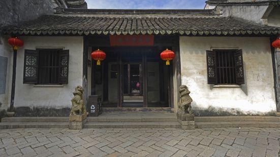 Zhouzhuang Museum