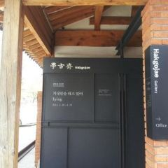 Hakgojae Gallery User Photo