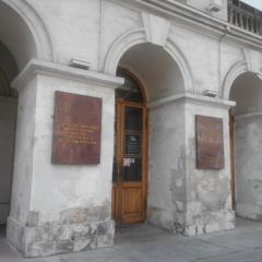 Museum of contemporary history of Russia User Photo