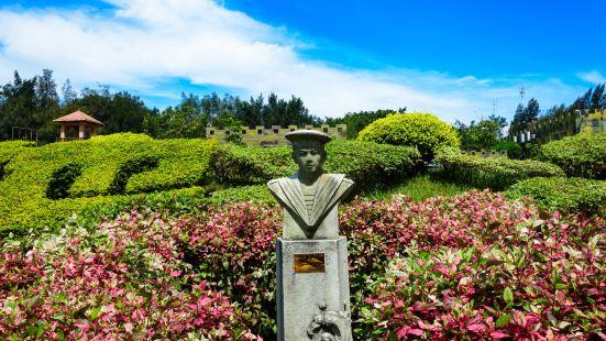 Three Island Hero Battlefield Park