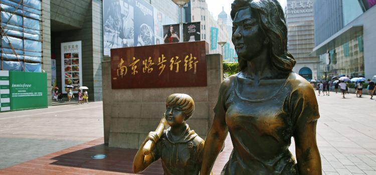 Nanjing Road Pedestrian Street3
